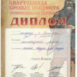 Непобедимая Держава 1 место, Айкидо Покровск в Энгельсе