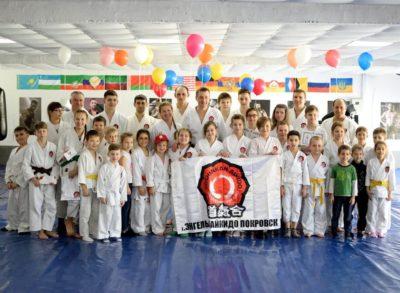 03.03.2019 Aikido pokrovsk Engels